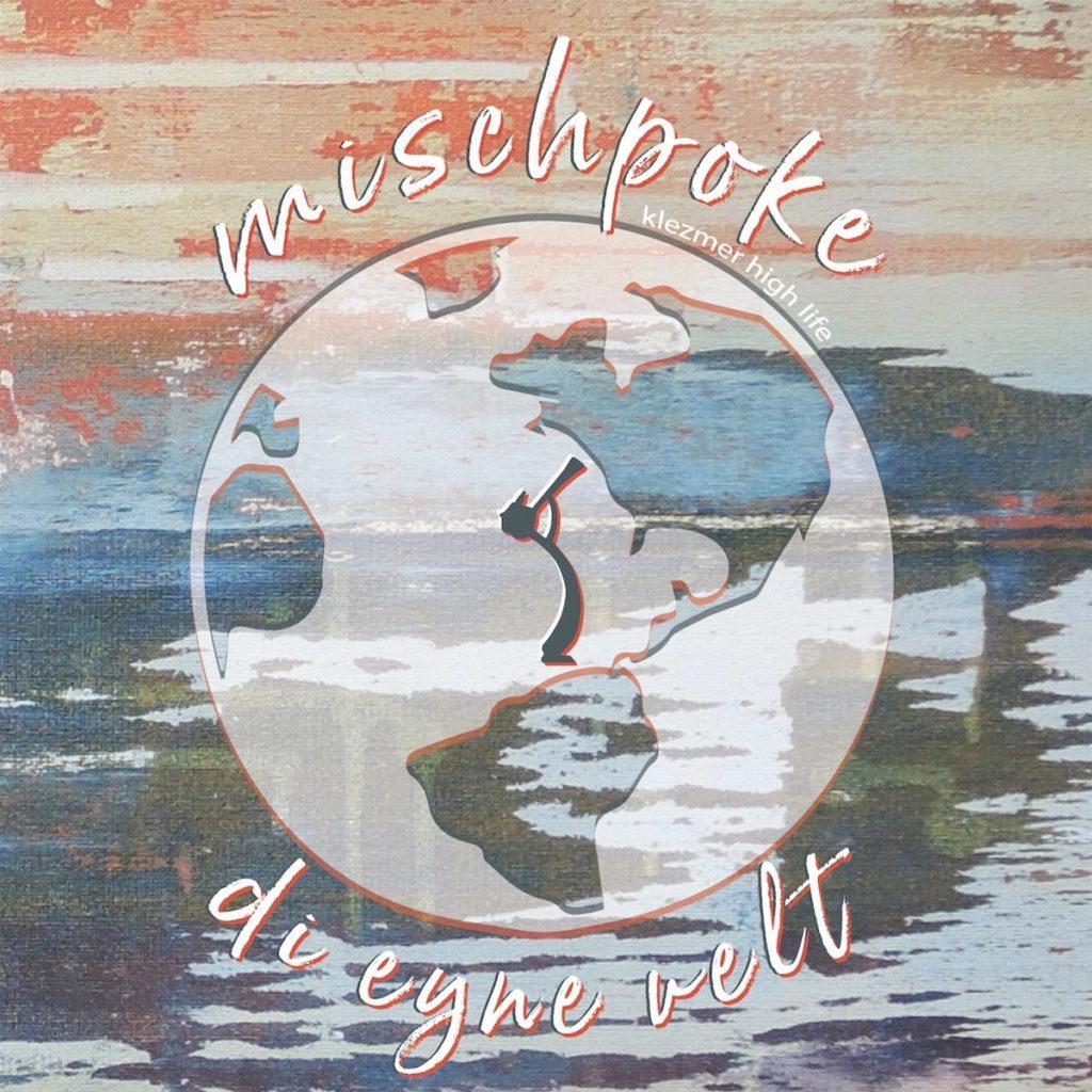 CD Cover - Di Eyne Velt